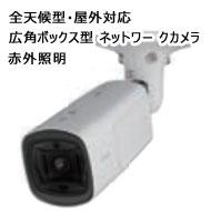 VB-M741LE