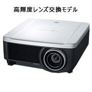 パワープロジェクターWUX6010